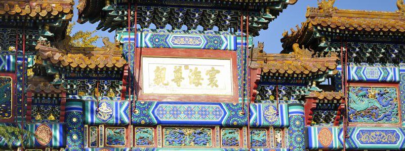 Peking Kiina Napsu
